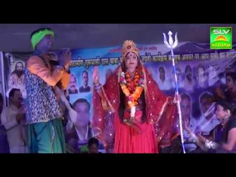Lok Chhya - Stage Show | महीमा हे तोर अपार वो Mahima He Tor Apar wo |