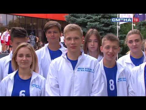 Класс-команда г. Елизово, Камчатский край на «Президентских состязаниях-2018» в ВДЦ «Смена»