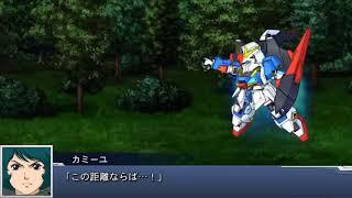 スーパーロボット大戦DD Zガンダム 全武装 ファ 特殊演出 スパロボ thumbnail