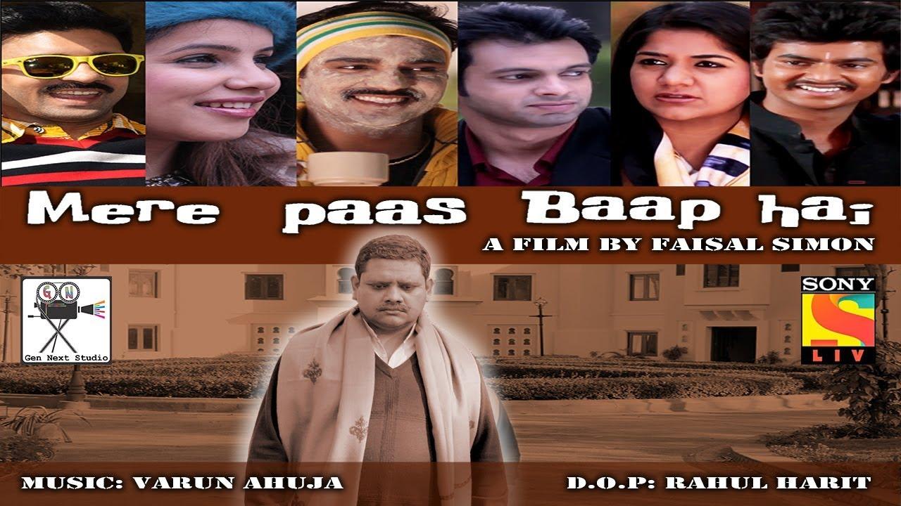 Mere Paas Baap Hai  Official Trailer   Sony LIV  Gen Next Studio  Gaana    Faisal Simon - YouTube
