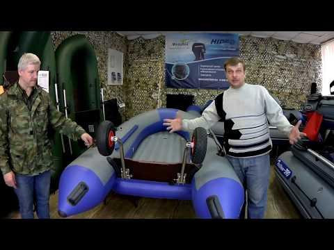 Устанавливаем транцевые колёса на лодку ПВХ НДНД