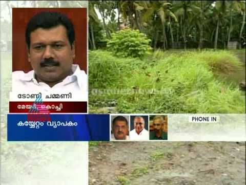 Chilavannoor  canal encroachment, CAG Report   : Prime Time Discussion