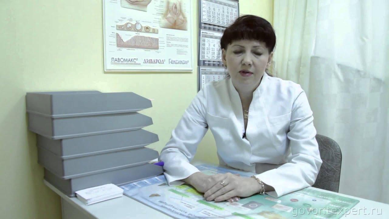 Скрытая камера генекологическое обследование видео