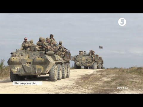 В Житомире проходят масштабные учения воинов-резервистов