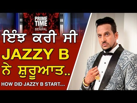 Folk N Funky 2 - Jazzy B Exclusive interview with Benipal (Prime Asia Tv)