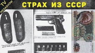 Самые известные банды СССР, которых боялись все