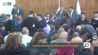مصر العربية | قاعة تيران وصنافير كامل العدد  في يوم النطق بالحكم
