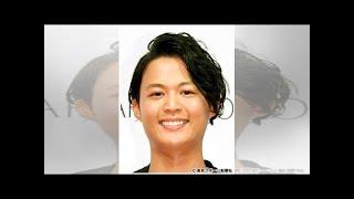 「ムカつくこともある」小池栄子が夫・坂田亘への思いと結婚生活を激白.