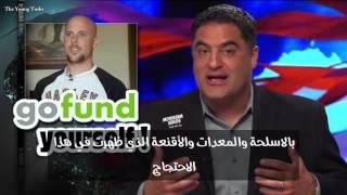 نهاية سعيدة لمظاهرة كانت ضد الإسلام (مترجم)