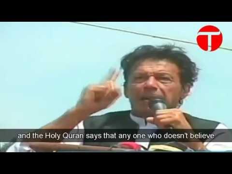 Pakistani Politician Imran Khan against Ahmadiyya Muslims