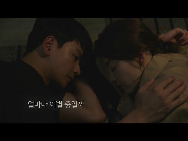 181019 KBS드라마스페셜2018 -  이토록오랜이별 하이라이트
