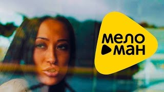 DJ Nil feat  Mischa -  I