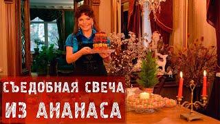 ФАЗЕНДА - 2014.12.21 - Фрагмент 94.