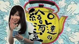 【谷澤恵里香】がなんと!主演!! BeeTV「OL達の給湯室~メンタリズム...