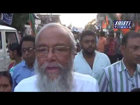SRISTI TRIPURA Live NEWS  26 07 2017 HD video