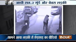 CCTV Captures Molestation of Girl on Bengaluru Street