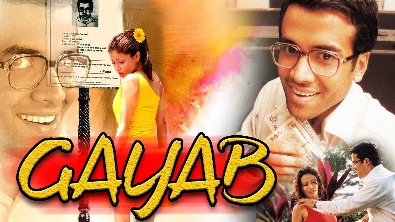 Download Gayab (2004) Full Hindi Movie | Tusshar Kapoor, Antara Mali, Govind Namdev