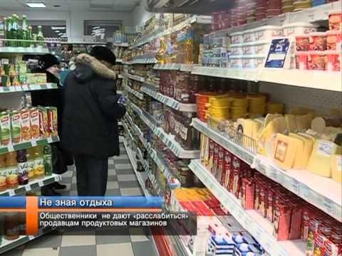 84ce7a8b5 Общественники не дают «расслабиться» продавцам продуктовых магазинов. |  Телевидение «Новый Уренгой — Импульс»