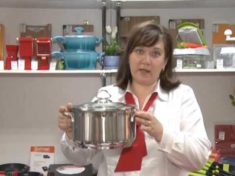 Как выбрать посуду правильно! 1,5 мин