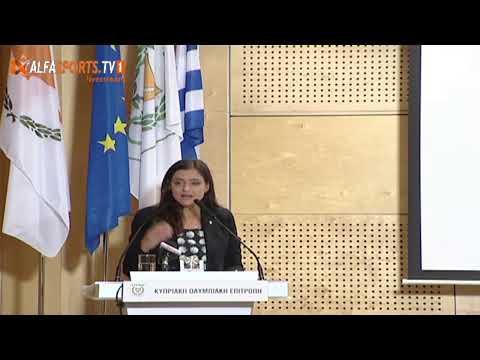 Βραβεύσεις Πανεπιστημίου Κύπρου | Video on Demand
