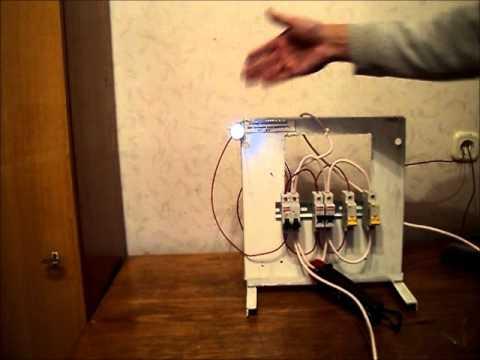 Для электриков- так делать