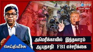 Seithi Veech 12-01-2021 IBC Tamil Tv