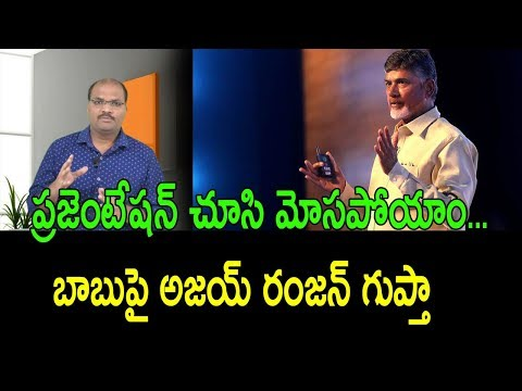 indo uk institute of health CEO comments about ap govt    nidhi tv thumbnail