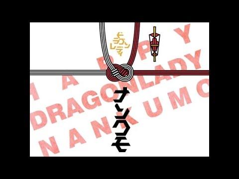 DRAGONLADY [720pHD HQ]