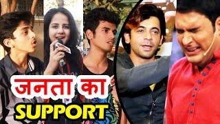 Sunil Grover का Kapil Sharma को मुंह तोड़ जवाब - जनता बेहद खुश