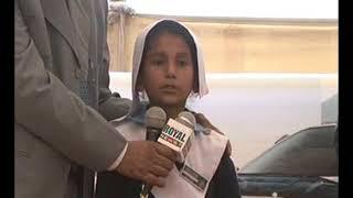 Punjab Talent Show Mirpur || Biggest Show Ever Children Speech Competition  & Malik Javed Shani