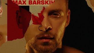 Макс Барских — Вспоминать [TEASER]