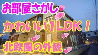 新築賃貸・岡山市・サンリットさくら・家賃5.5万円~・共益費3,0...