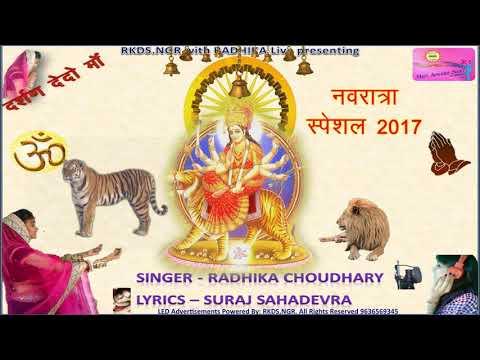 Navratra Hit Garba Special 2017 -  Aaoni Bega Darshan Dedo Maa - By Radhika Choudhary