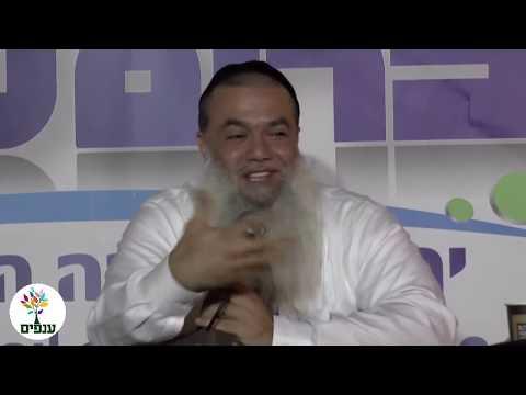 הרב יגאל כהן בראש העין - שידור חוזר HD