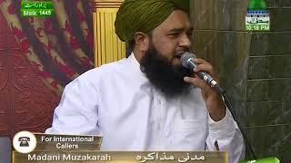 Sarwar Kahoon K Malik O Maula By Muhammad Waqar And Mehmood Attari 15 06 18