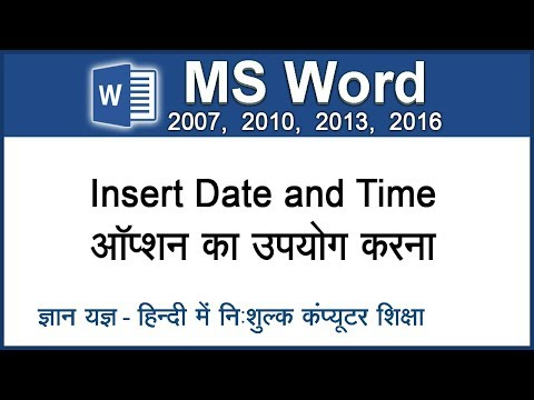 Dating word in hindi
