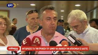 Αποσυμφόρηση της κατάστασης με τα σκουπίδια επιχειρείται στην Θεσσαλονίκη