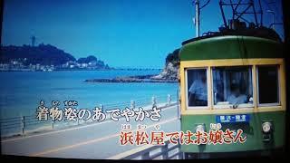 【新曲】弁天菊之助 ★三代沙也可 12/5日発売 Cover?ai haraishi
