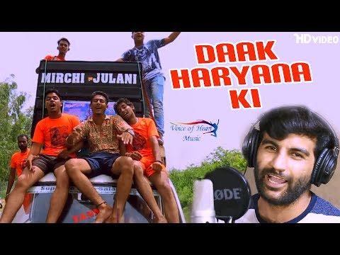 Daak Haryana Ki | Pardeep Jalapur, Sunil, KD Petwar | Latest Haryanvi Kawad Yatra Bhajan 2017