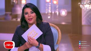 بالفيديو- لهذا السبب أطلقت هبة مجدي ومحمد محسن اسم