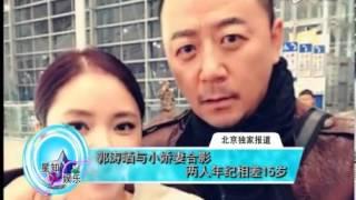 郭涛晒与小娇妻合影 两人年纪相差15岁