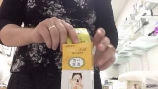 Посылка с Китая -косметика-очищающая маска для лица(Посылка http://doranirina.blogspot.co.il/ https://www.facebook.com/rina.dorani AliExpress,Посылка с Китая,Посылка,ALIBABA., 2013-10-17T14:57:48.000Z)