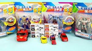 3천원 다이소 VS 쇼핑몰 변신로봇 카봇 또봇R 트랜스포머 자동차 장난감동영상 About 3Dollars Car Toys  Transformers Transformation