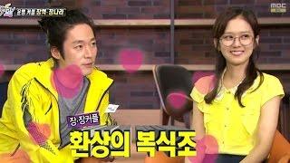Section TV, 'You're My Destiny' Jang hyuk & Jang Nara #07, '운명처럼 널 사랑해'의 장혁, 장나라 20140720