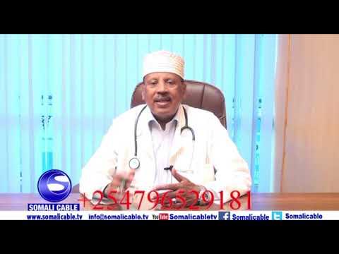 Dr Ali Mao - Uur Qaadida (Getting Pregnant)