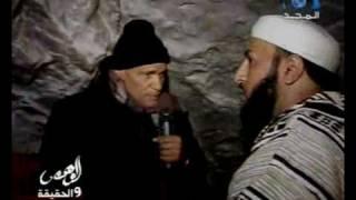 الطريق إلى شمهروش 2 (الوهم والحقيقة) الجزء الاول