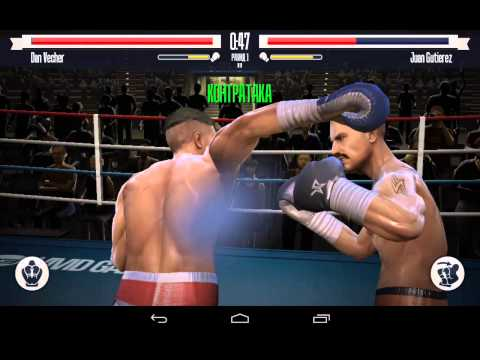 Real Boxing-лучший бокс на Android!