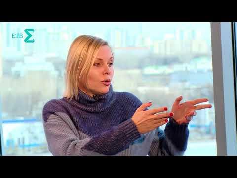 Видео: ЕТВ