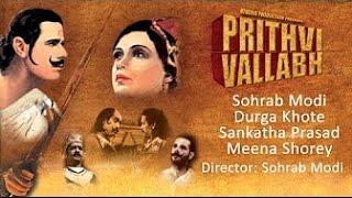 PRITHVI VALLABH - Sohrab Modi, Kajjan, Durga Khote, K. N. Singh