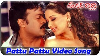 Pattu Pattu Video Song || Shankar Dada M.B.B.S || Chiranjeevi, Sonali Bendre